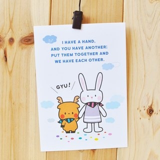 "[Postcard] amaonjack design cross-border cooperation with Japan Limited joint article: ""I want to hold up your hands."" Postcards ★ Universal card (1 in)"
