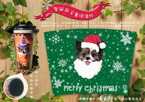 Customized Pets holding mug [Christmas]