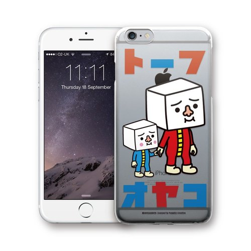 AppleWork iPhone 6 / 6S / 7/8 original design case - the parent-child tofu PSIP-338