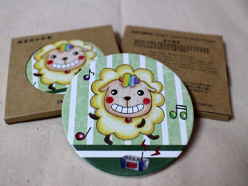 Play not tired _ good use ceramic water coaster (Peng Peng sheep morning exercises)