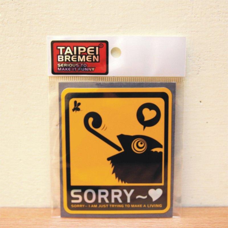 《台北不來梅》米奇鰻惡搞貼紙- SORRY! (黃蜥蜴)