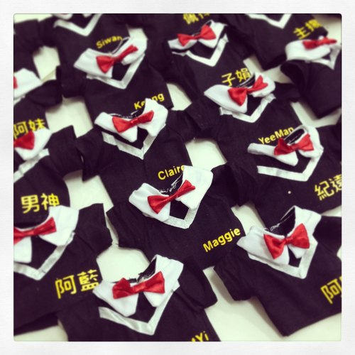 Plus purchase of goods - Graduation Bear - clothes printing (text)