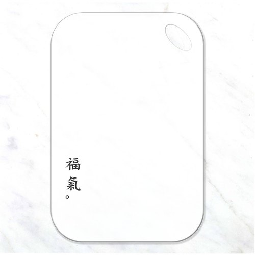 [Blessing] Fujitsu antibacterial cutting board - Text | Exclusive Offer
