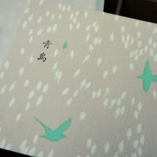 Happy blue bird fabric hand card