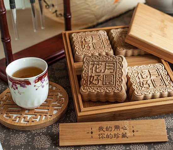 Mid-Autumn Festival moon cake gift boxes // Elixir (wood engraving moon cake)
