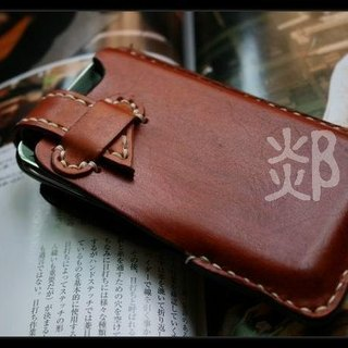 Simple leather phone sets