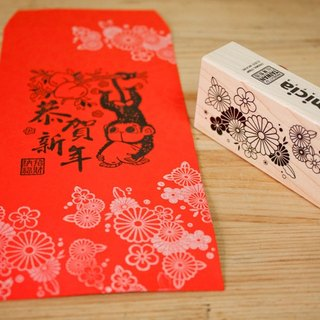 Lace maple seal / red envelopes Year of the Monkey