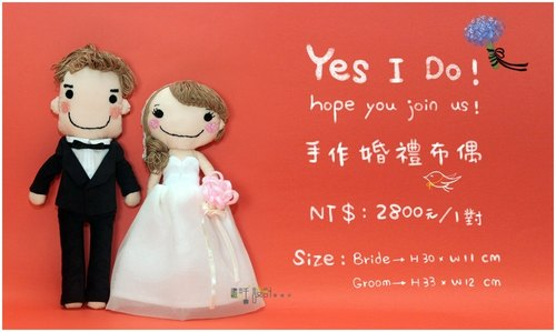 Handmade Wedding puppets