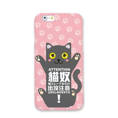 iPhone Samsung Phone Case | cat slave found the attention (gray cat)