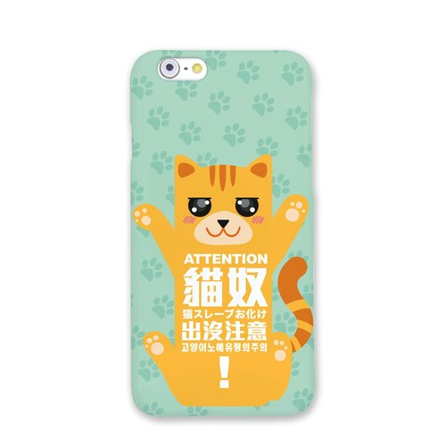 iPhone Samsung Phone Case | cat slave found the attention (yellow cat)