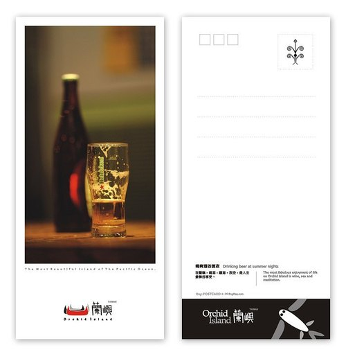 Orchid postcard - Masami series (straight) - summer beer