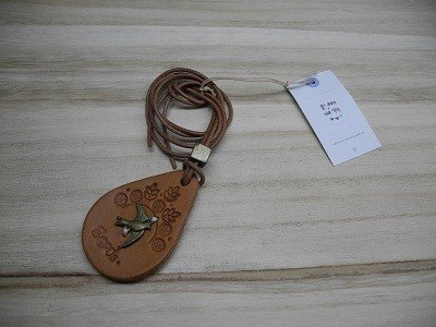 --good skin good.s--fly - Leather Necklace
