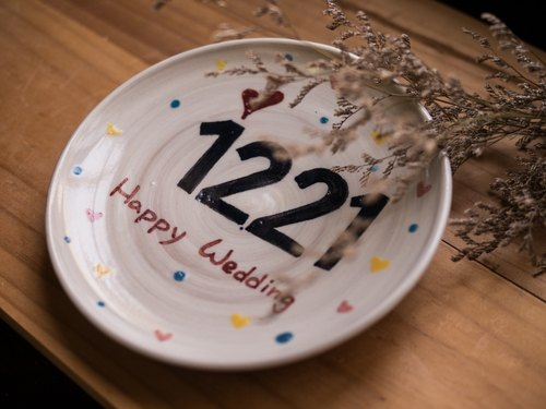 Customization - Digital commemorative plate (Valentine's Day birthday ...)