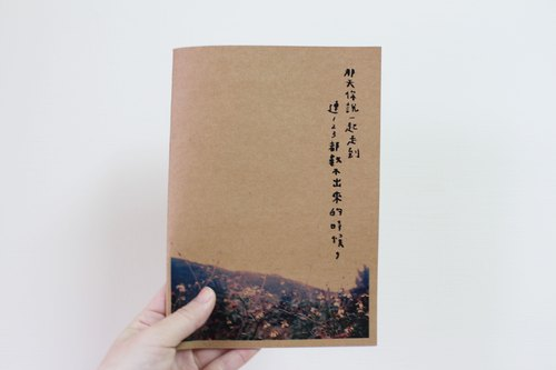 [I love you] a5 blank notebook