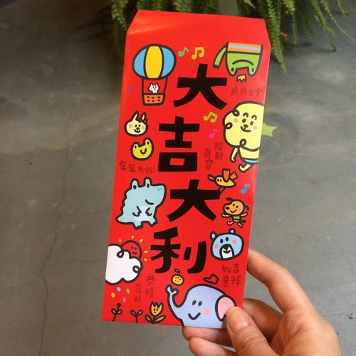 P714 good luck red envelopes _ X2 group