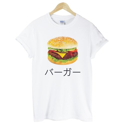 Japanese-Burger T-shirt - White Hamburg Japanese Japanese bread toast breakfast food cream design own brand