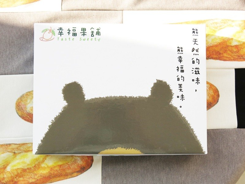 Happy Fruit Shop - dried fruit into 12 boxes mounted black bear