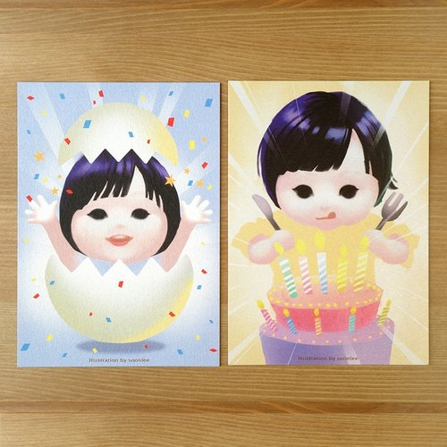 Li Ji POSTCARD. Happy Birthday Series A section