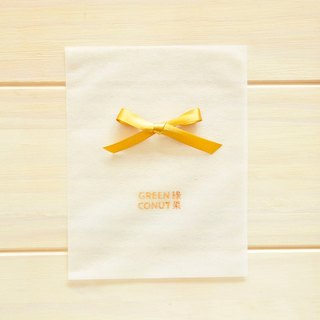 Green Fruit Gift Packaging - Small Gift Bag + Ribbon