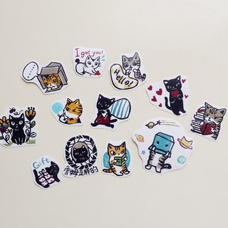 Stickers - UV waterproof sticker (B)