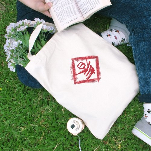 Happy New Year couplets spring to wind straight canvas bag