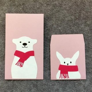 Bear and rabbit small envelopes into two groups (winter pink)