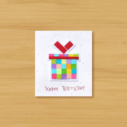 Craft Cards: mosaic birthday card gift box A (non-woven, paper, hand-painted)