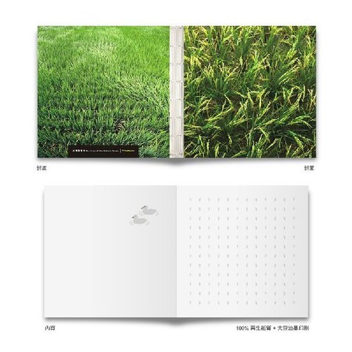 Taiwan rice scented notebook - [stroking Daoxiang]