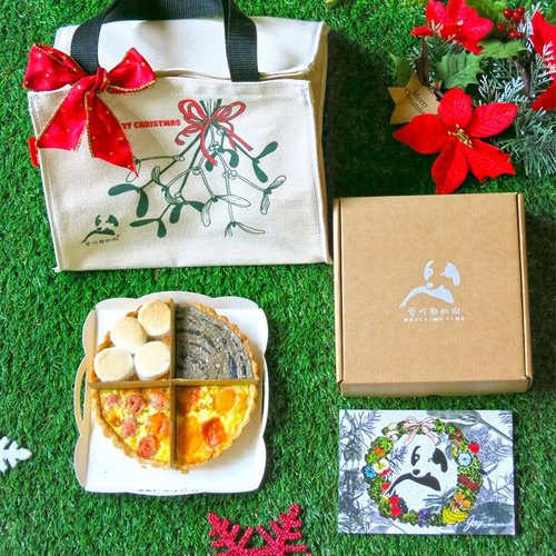 "Christmas gift exchange ""love fish dog"" limited assortment of sweet and savory pie gift"