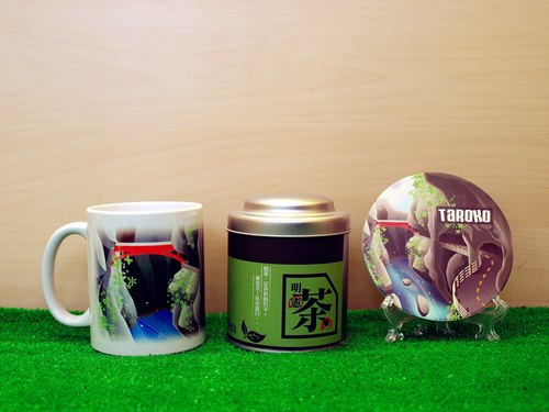"""Father Tea X Taiwan View"" Landscape Series - Taroko. Tea gift"