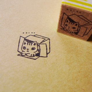 Stamp - PDA chapter cat box