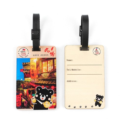 Mei nine restaurants - Taiwan black bear ˙Ω˙ Oh Lulu accompany wood texture travel * address * luggage tag designer / ※ can be customized printed wooden commemorative gifts ※