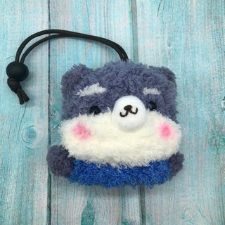 Marshmallow Animal Key Bag - Small Key Bag (Schnauzer)