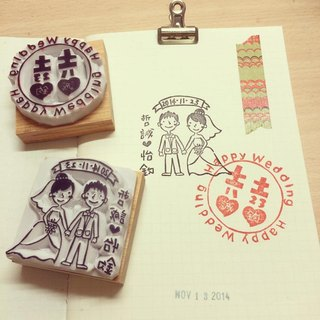 Wedding eraser stamp*handmade*rubber stamp*handmade stamp*hand carved customized