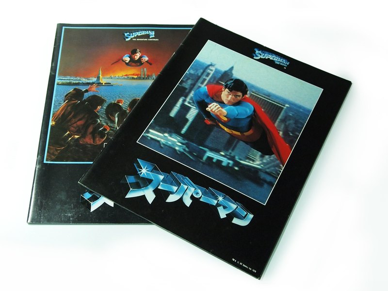 SuperMan classic 1978 movie Superman Japanese version Souvenir