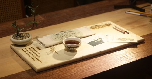 Yun Japanese tea - tea Four Noble Truths <King> wood tray