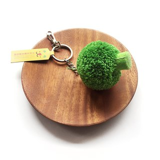 Cauliflower key ring - pure green