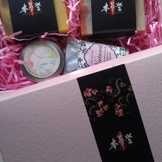 Limited gift box [condensate wash soap + slow purple grass soothing cream + hand cream] this grass hall ~ pure hand made