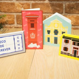 Macao Featured Series Set sticky note paper notes posted Memo paper stationery