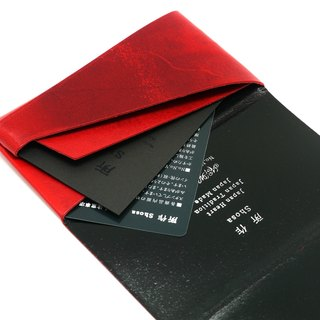 Japanese Handmade - Shosa tanned leather business card holder / clip - double color / red black