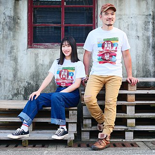 < since so since the sale > retro T-SHIRT- simple (white)