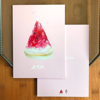 Red Meat Watermelon A5 Blank Notebook (Buy One Get One Free)