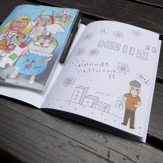 Grid Notebook [Seven Lucky Gods]
