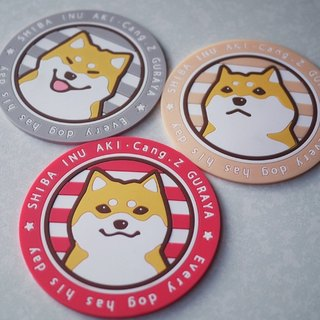 [Barn house] Shiba Small Things series -pvc heat coaster 10cm (three in addition to any money hidden message content)