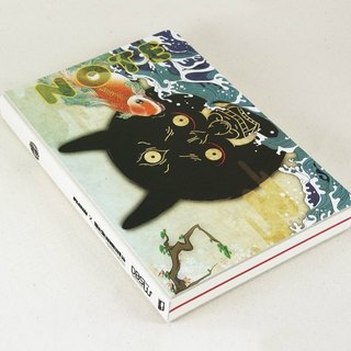 Daybreak series 256page white paper notebook - Orca
