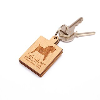 Wooden Mirror key chains (Horse)