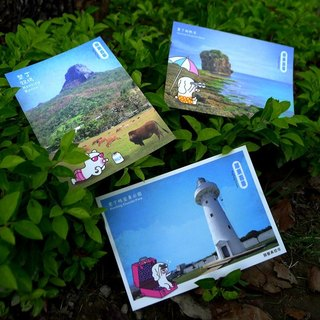 Pingtung Kenting Lighthouse + Ranch + Sail Rock Postcard Set (3 in)