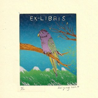 Purple Parrot - printed version bookplates