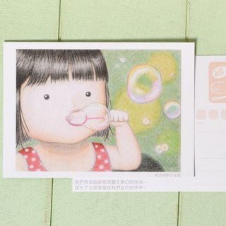Flatgoose illustration postcard - The little girl blowing bubbles