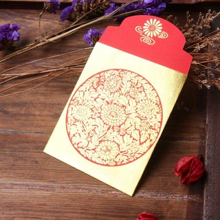 Red Envelope/Gold Stamping in Flowers/Small Size